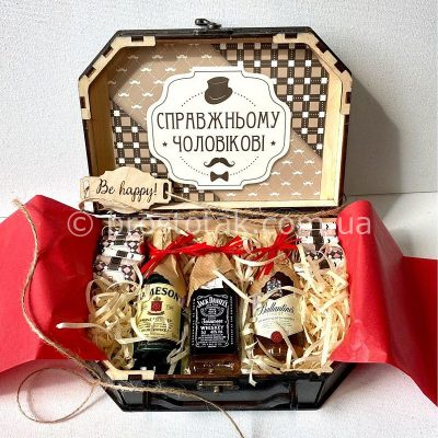 Подарунок чоловікові на День народження набір