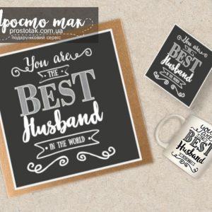 крафт коробка для подарка мужу