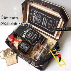 """Набор """"Заначка"""" в коробке чемодан из дерева"""