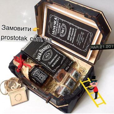 """Набір """"Заначка"""" в коробці валіза з дерева"""