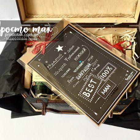 "Подарунковий набір<h3><a href=""http://prostotak.com.ua/uk/shop/podarunkovi-korobki-uk/dlya-cholovikiv/tatovi/nabor-the-best-man-s-miniatyurami/"">Замовити</a></h3>"
