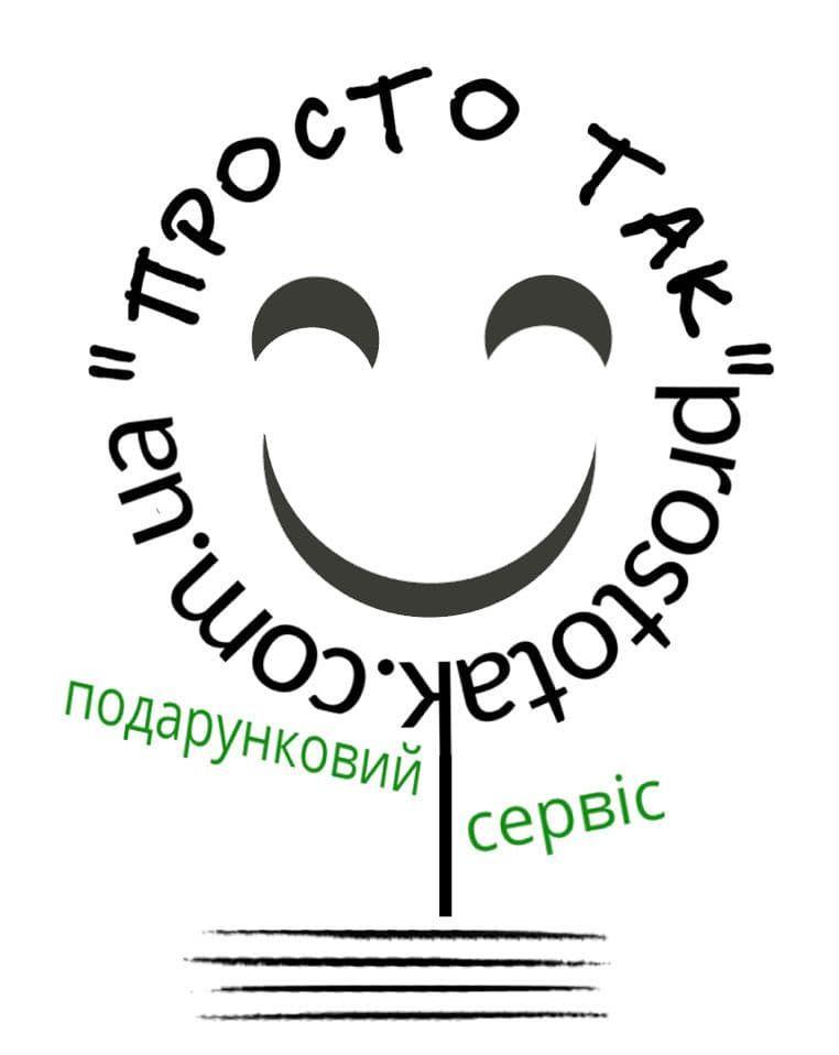 Логотип подарочного сервиса