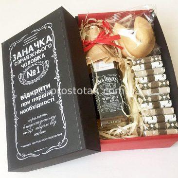 """Подарочный набор """"Заначка с мини виски"""""""