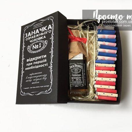 "Подарочный набор ""Заначка"" с шоколадом ""Коханому""<h3><a href=""http://prostotak.com.ua/ru/shop/podarochnyj-kreativ/prikolnye-nabory/nabor-zanachka-viski-ta-shokolad-koxanomu/"">Заказать</a></h3>"