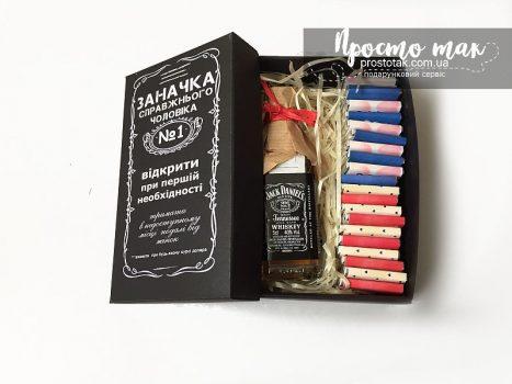 """Подарочный набор """"Заначка"""" с шоколадом """"Коханому"""""""