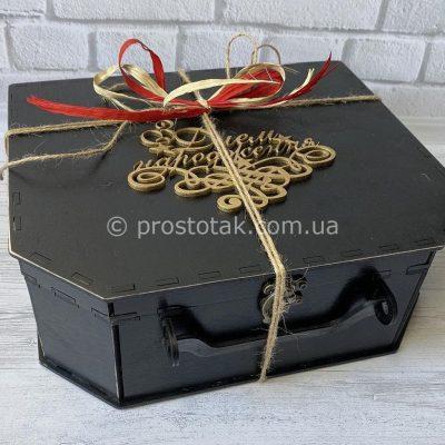 Подарункова коробка чемодан із дерева 1шт