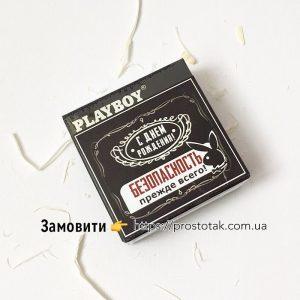Презервативы с подарочной этикеткой