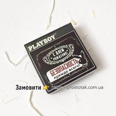 Презервативи з подарунковою етикеткою