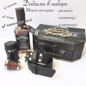 Мужские подарочные наборы в коробке из дерева