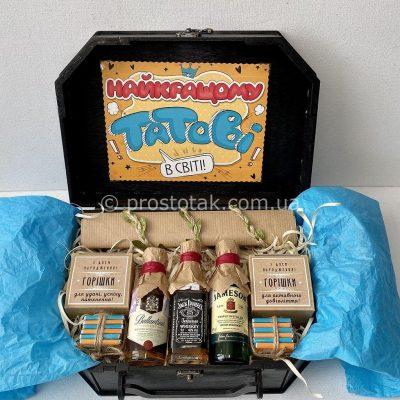 Купити подарунок для тата на День народження