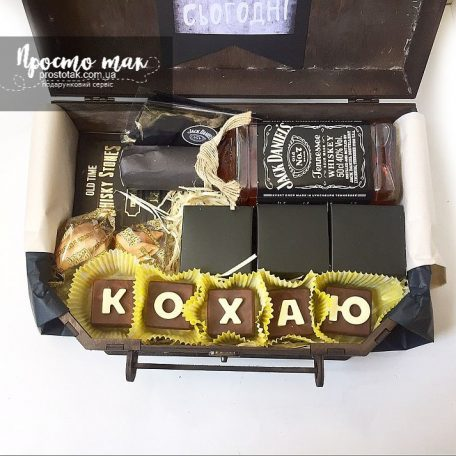 """Чемодан с шоколадными буквами """"КОХАЮ""""<h3><a href=""""http://prostotak.com.ua/ru/shop/podarunkovi-korobki/dlya-muzhchin/pape/muzhskie-nabory-s-shokoladnymi-bukvami/"""">Заказать</a></h3>"""