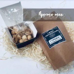 Орешки для подарочных наборов