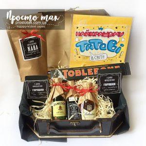 Подарочный набор для папы в деревянной коробке чемодан Mazarine