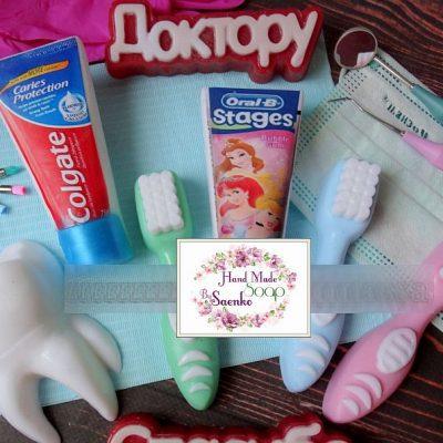 Подарок доктору стоматологу