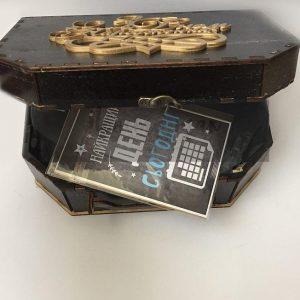 Купить коробку чемодан из дерева для подарка