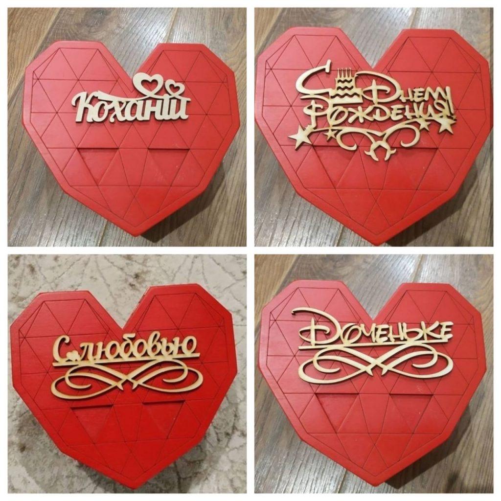 Коробка серце із дерева червоного кольору