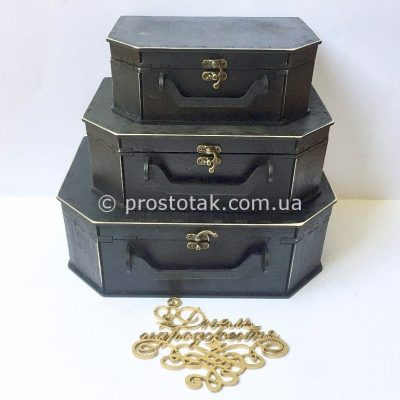 Коробка чемодан деревянный черного цвета