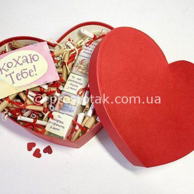 Подарунки коханим на 14 лютого