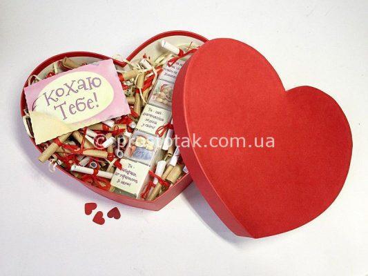 Подарки любимым на 14 февраля