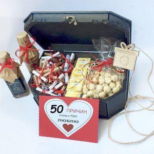 50 причин любви, шоколад и орешки