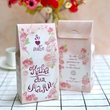 Подарочный кофе для мамы