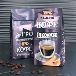 Подарочный кофе «В постель»