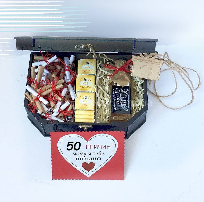 Набор 50 причин любви, шоколад и орешки