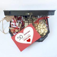 «50 reasons for love», шоколадки с предсказаниями и орешки