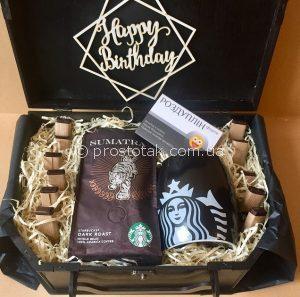 Подарунковий набір з кавою Старбакс