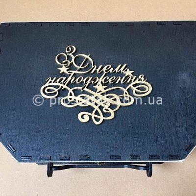 Коробка чемодан с деревянной надписью