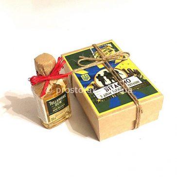 Подарунок на День захисника України