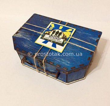 Коробка валіза дерев'яна