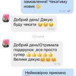 """Отзыв о подарочном сервисе """"Просто так"""" (Киев)"""