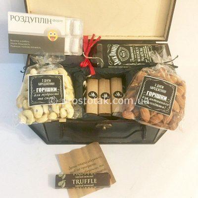 "Набор ""Vital"" в деревянной коробке чемодан"
