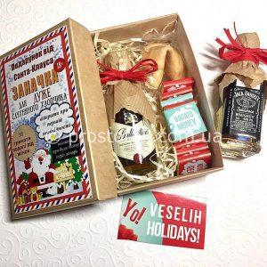 Подарок на новый год от Санты для мужчин