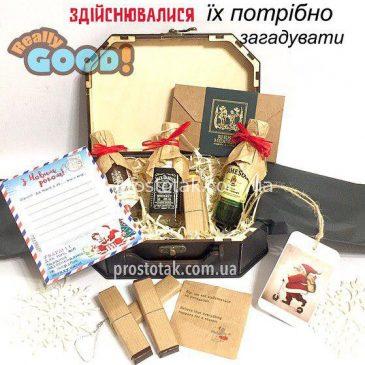 """Набір """"Новорічний"""" з запискою для Діда Мороза"""