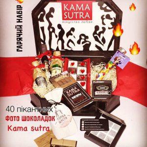"""Набор """"Камасутра"""" на 40 пикантных шоколадок 18+"""