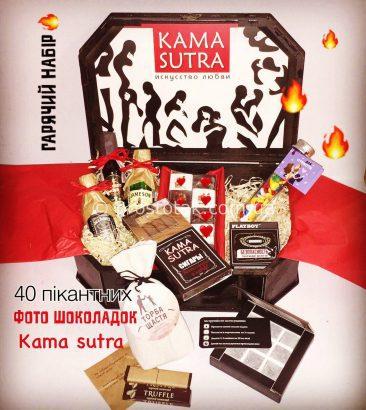 """Набір """"Камасутра"""" на 40 пікантних шоколадок 18+"""