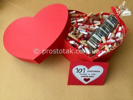 купти 101 причина любові в червоній коробці серце