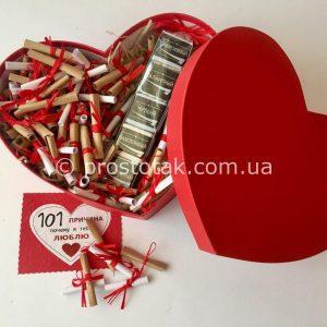 101 причина в красной коробке сердце