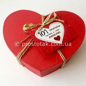 101 причина любви в красной коробке сердце