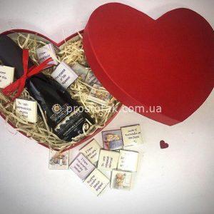 Подарок любимой на 14 февраля