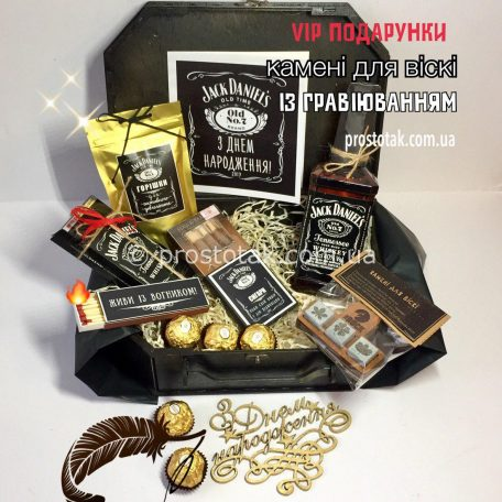 Подарунок чоловіку на день народження набір «Gift black Jack»