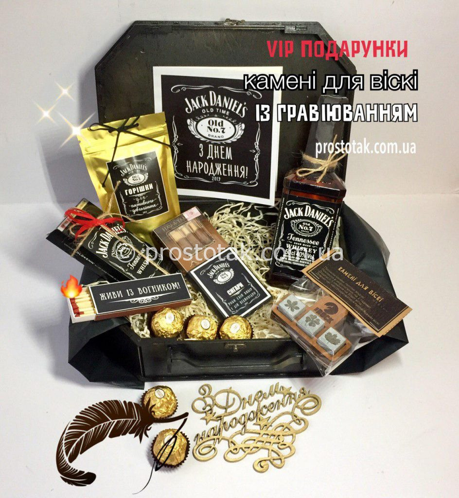 "Набор VIP""Gift black Jack"""