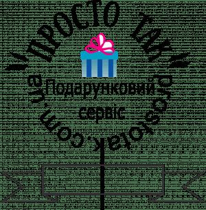 Logo 2020 Prosto Tak Kiev