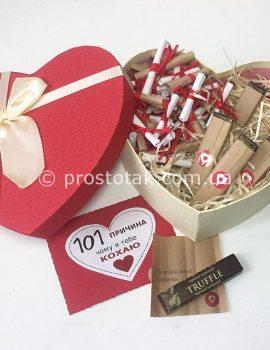 Подарок на 14 февраля причины любви