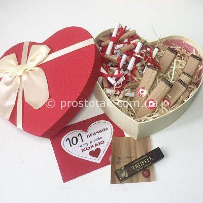 """101 причина з шоколадом """"7 сторін моєї любові"""""""