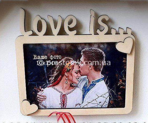 Рамка для фото 10Х15см Love is…