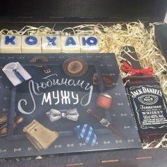 """Набір """"Любимому мужу"""" в коробці валізі XXL"""