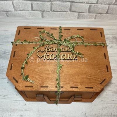 коробка сундук из дерева для подарка